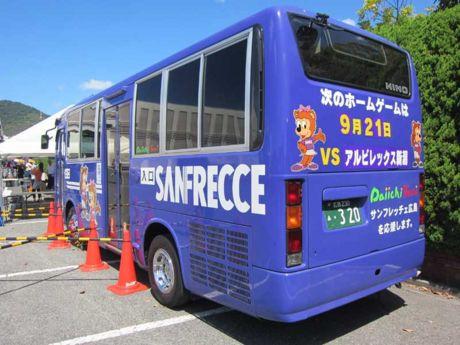 【広島230あ・320】サンフレッチェ ラッピング