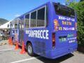 [第一タクシー]【広島230あ・320】サンフレッチェ ラッピング