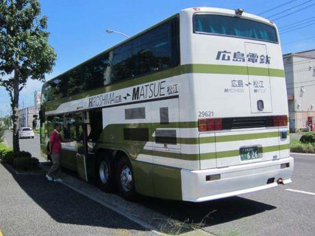 【広島200か・626】29621