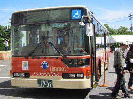 【広島200か17-07】852-15