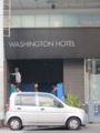 [広島東宝ビル]WASHINGTON HOTEL 出入口