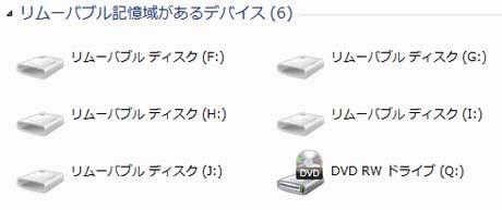 BSCRA38U2GD ドライブアイコン表示