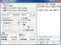 BSCR12U2BK Check Flash 1.16.2 読取速度 18.31 MB/s