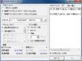BSCRA38U2GD Check Flash 1.16.2 読取速度 16.51 MB/s