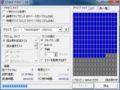 BSCRA38U2GD Check Flash 1.16.2 読取速度 17.75 MB/s