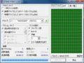 BSCRA38U2GD Check Flash 1.16.2 読取速度 17.76 MB/s