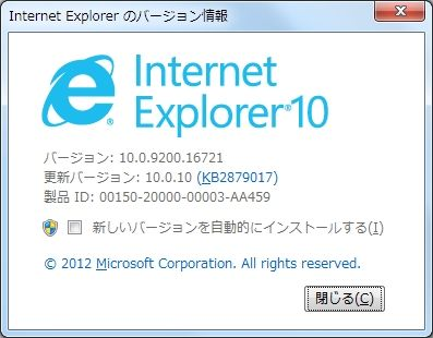 Internet Explorer 10.0.10(10.0.9200.16721)