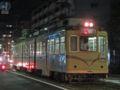 [広島電鉄3000形電車]3002編成