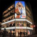 H&M広島
