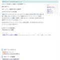 [はてなキーワード]第2日本テレビ