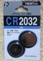 POCKET CR2032 2個パック