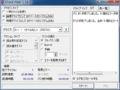 [TOSHIBA][MicroSDHC][UHS-I]8GB 読取速度:18.86MB/s
