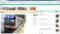 「東横線」Google Chrome 33.0.1750.154 m