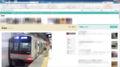 [はてなキーワード]「東横線」Internet Explorer 11.0.9600.16521