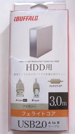 USB2.0ケーブル3.0m アイボリー BSUABFC230IV