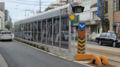 [広島電鉄]宇品線 県病院前電停 広島港方面