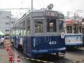 [広島電鉄650形電車]653号車