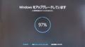 Windows をアップグレードしています 97%