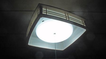 TAKIZUMI LEDペンダントライト TV85005