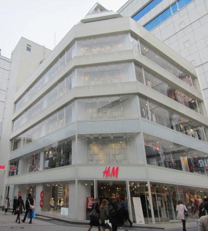 H&M HIROSHIMA