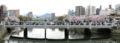 [猿猴橋]駅前大橋からの景色