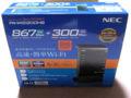 [NEC]Aterm PA-WG1200HS パッケージ