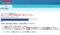 BUFFALO WHR-300HP ファームウェア更新中