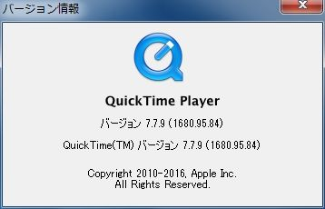 QuickTime Player for Windows 7.7.9