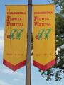 広島フラワーフェスティバル バナー