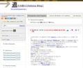 [rssing.com]週刊水曜日の2016年10月5日