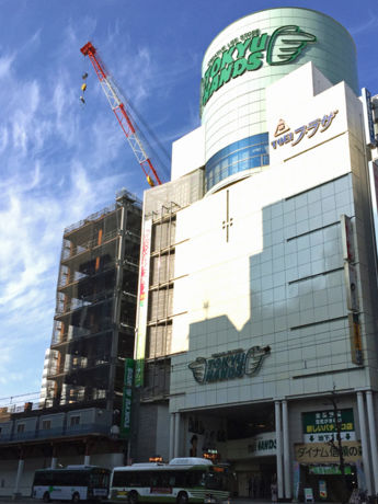 東急ハンズ広島店