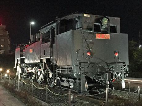 国鉄C11形蒸気機関車 189号