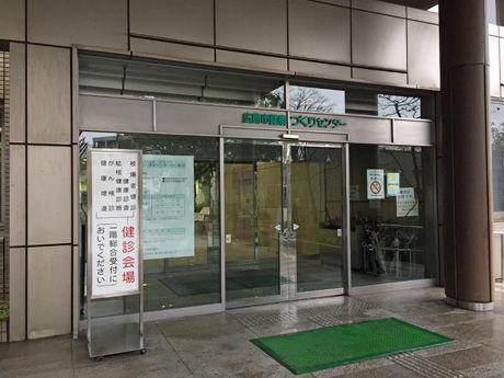 広島市健康づくりセンター 出入り口