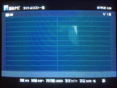 DBR-Z150 HDD認識されず