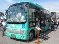 [芸陽バス]【福山230あ1721】