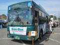 [ボン・バス]【広島200か23-18】