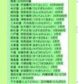 http://jpco.sakura.ne.jp/shishitati1/kou-moku-tougou1/kou-moku32/kou-moku32a0.htm