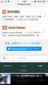 [はてなキーワード]はてなキーワード iPhone 6 Safari