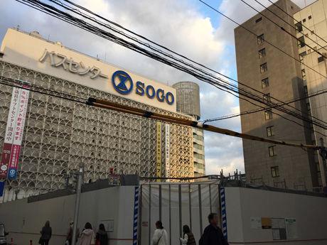 エディオン広島本店本館跡地 西南