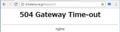 [はてなキーワード]504 Gateway Time-out