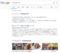 Google検索 ドネルカバブ