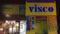 VISCO KAMIYA 1号店