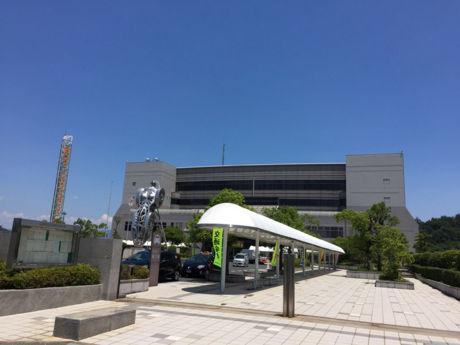 広島県運転免許センター