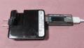 [ACA-IP24BK]本体と DN-13704(右)