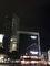 EKI CITY HIROSHIMA