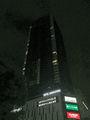 シティタワー広島(BIG FRONT ひろしま)