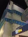 [edion]エディオン広島本店 本館 工事中