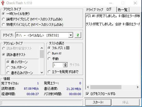 Check Flash 上海問屋「DN-915045」Sandisk「SDHC UHC-I Ultra 16GB」