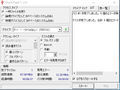 [Sandisk]Check Flash 上海問屋「DN-915045」Sandisk「SDHC UHC-I Ultra 16GB」