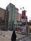 広島段原ショッピングセンター